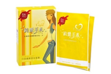 New Cupid Nam Platinum Lifting Facial Mask