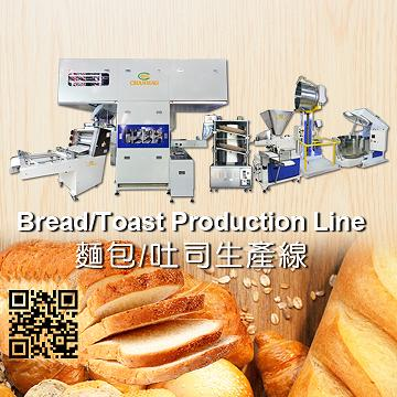 Bread / Toast Production Line (CHANMAG Bakery Machine)