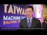 Taiwan Machine Tools Manufacturing Indonesia 2016 In Moscow