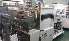 Quick Press Machine​.Quick press(250mm)​ ​