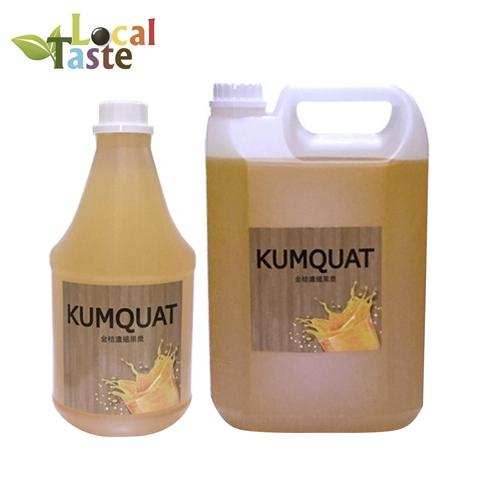 Kumquat Flavor Fresh Fruit Syrup
