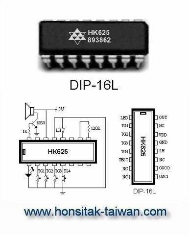 4 Sirens Sound IC HK625, DIP-16L