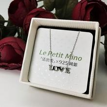 LOVE in Uppercase Pendant 925 Silver Clavicle Necklace Platinum-Clad Exquisite Gift Box