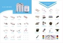 Plastic pipe joints & fittings of household RO water filter