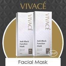 Hypoallergenic skin whitening lightening black facial mask