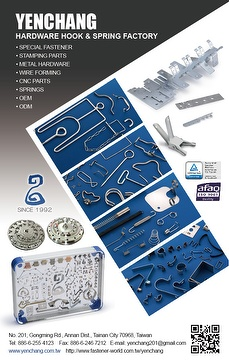 METAL STAMPING PARTS, WIRE FORMING, SPRING CLIPS, CNC PARTS