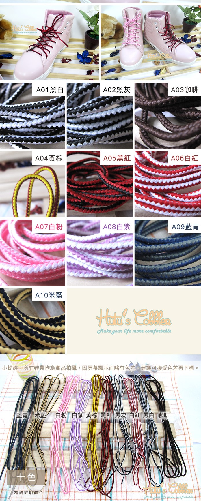 5abde45970c Taiwan Shoe Laces Round Bootlaces Walking Boot Hiking Boot Strong Laces  120cm 10 Colors
