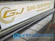 strip coil for gasket use