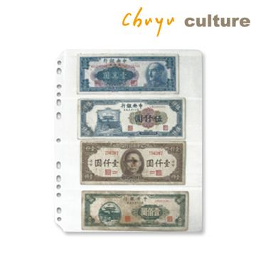 Money Album Refill 5 sheets, 4 Pockets, 4 Strips, Note Stock Page, Currency Refill Page