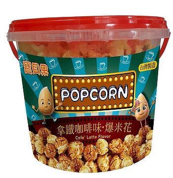 Pop-Smile 120g Bucket Popcorn w/Handle