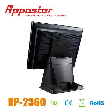 Appostar Android POS RP2360 back