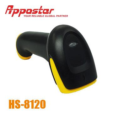 Appostar Scanner HS8120 right Side View