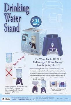 DRINKING WATER STAND