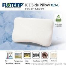 Pillow-Ice Cool Temperature Sensitive Foam Side HQGL
