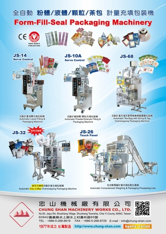 Automatic Form-Fill-Seal Packaging Machine