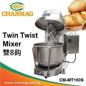 Twin Twist Mixers (Chanamg Bakery Machine)