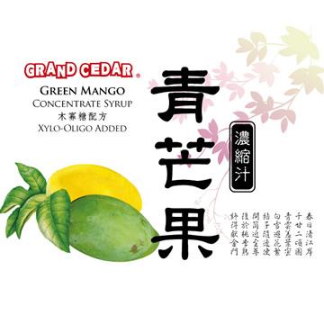 Green Mango Syrup