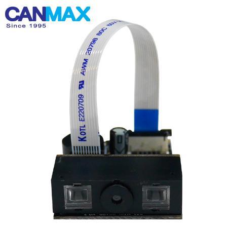 Kiosk reader engine mini barcode scanner module