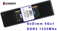 KVR13S9S8/4  DDR3 1333 4GB SODIMM DRAM Memory Modules