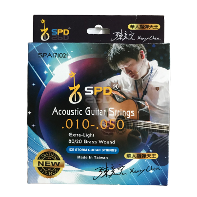 SPD Acoustic Guitar Strings, ICE STORM, 80/20 Brass Wound .010 -.050,Custom-Light Tension (Delicate Carton Package)