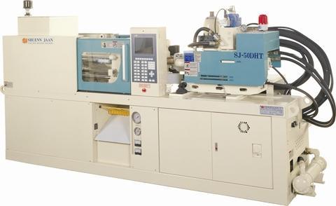 Taiwan Hydraulic Clamping Injection Molding Machine, Plastic