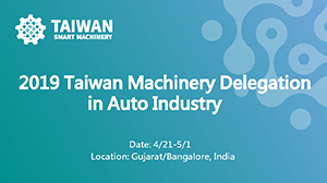 2019 Taiwan Machinery Delegation in Auto Industry