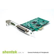 Parallel PCIe