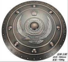Round Shield -Eagle w/ Coating