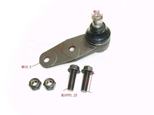 Ball Joint OE Number 6001538603 buy online