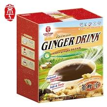 【King Kung】Taiwan Ginger Drink—Vegetarian(32gx3)