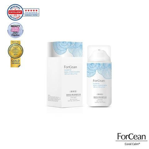 Coral Calm® Skin Coral Ultra Soothing Lotion (LIGHT)