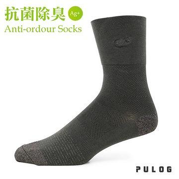 Anti-ordour Socks