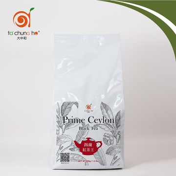 Ceylon Black Tea King