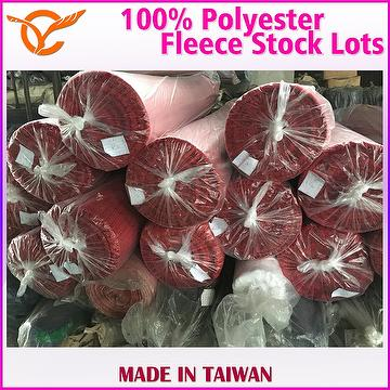 Taiwan Taiwan Top Quality 100% Polyester Fleece For Garments Fabric