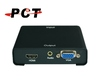 VGA to HDMI and VGA with audio output Converter / Splitter