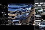 Toyota Vellfire 2015-17 Chrome Body Parts
