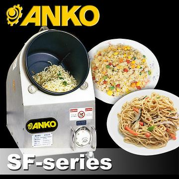 Taiwan Multiple Function Stir Fryer Fry Rice Fry Noodle