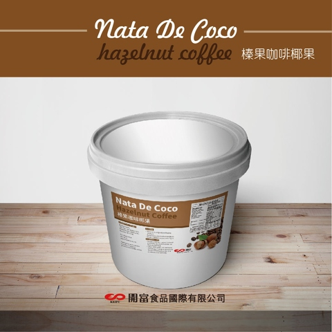Nata De Coco - Hazelnut Coffee