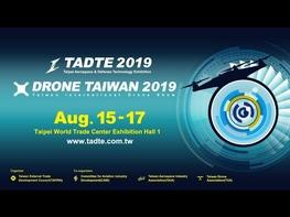 Taiwan Aerospace and Defense Technology (TADTE) & Taiwan International Drone Show (Drone Taiwan) 2019, held at TWTC Exhibition Hall 1 from Aug.15 to 17,2019. The three-day exhibitions drew more than 42,000 domestic and international visitors, including 347 foreign buyers from 40 countries, up 27.1% from the last edition. Taiwan's Aerospace industry has a complete production chain in place for a while, audits products have garnered significant interest in the global market. Sourcing more Taiwan Products: https://www.taiwantrade.com