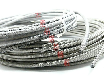 Stainless Steel Braided Hoses