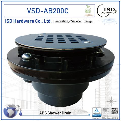 ABS Shower Drain