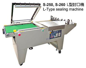 S-250, S-260 L-type sealing machine