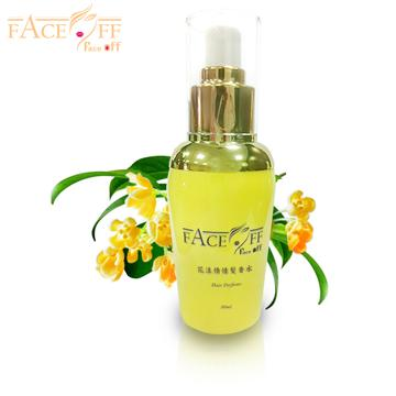 Face off Flower Yang affection Hair Perfume