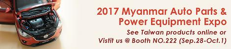 2017 Myanmar Auto & Power Expo