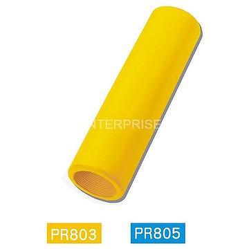 Safe Cylinder Cover