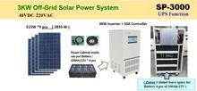 3KW Off-Grid Solar Power System