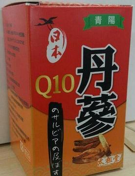 Healthy Food,East vitamin,Dan Ginseng,Q10
