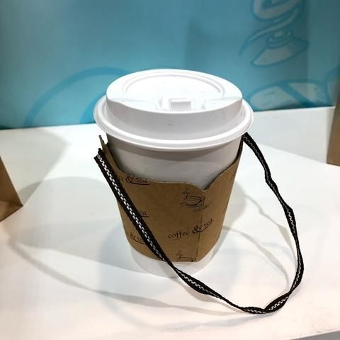 Cup Sleeve with Handle Punch 12OZ