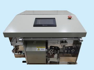 ST-9600_Automatic Coaxial Stripping Machine_SUXI