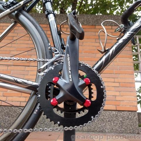 Modified ChainRing